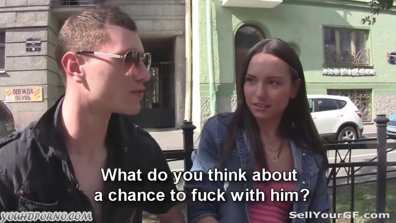 Парень продал свою любимую девушку другу » Порно онлайн в хорошем ...